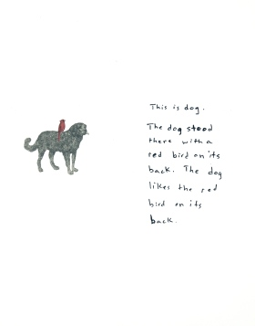 Dog, 2017